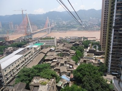 view from chongqing cable car