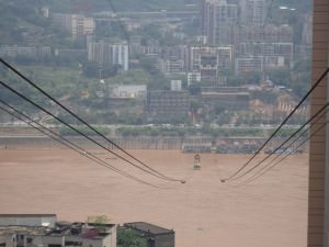 chongqing cable car