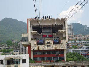 yangtze chongqing cable car