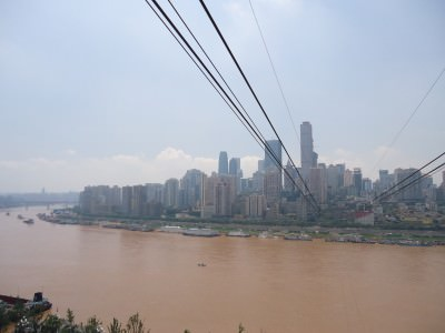 cable car in chongqing china