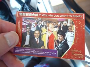 Work Freebies! A free entry ticket to Madame Tussauds in Hong Kong!