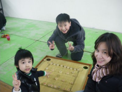 Playing Chinese Checkers at Tseung Kwan O.