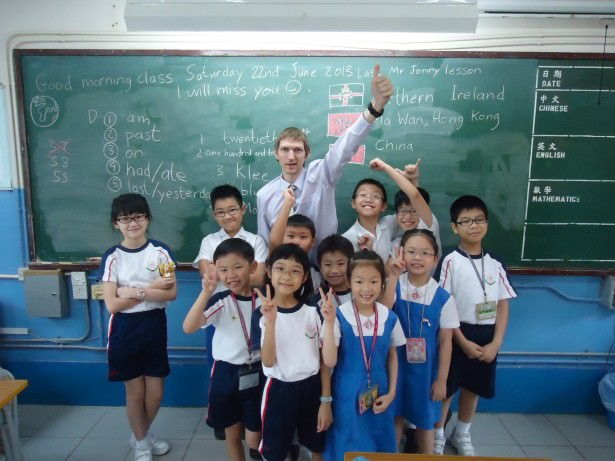 jonny blair teaching english in hong kong