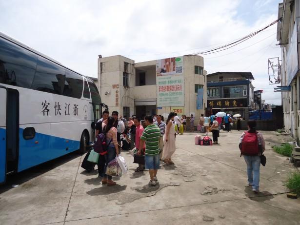 jingdezhen bus