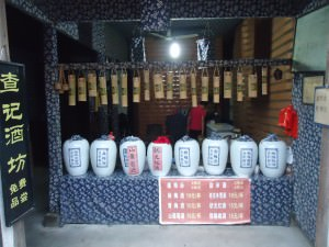 peach wine in china jiangxi