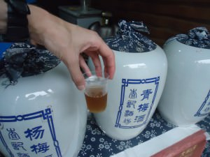 peach wine in xiaoqi