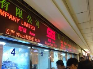 ticket for zhuhai china