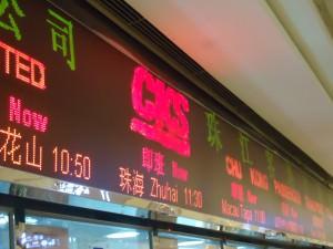 ferry to zhuhai from hong kong