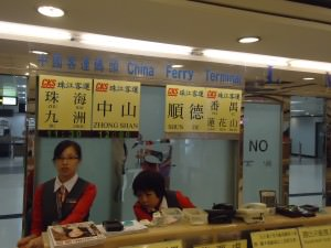 hong kong to zhuhai ferry ticket check