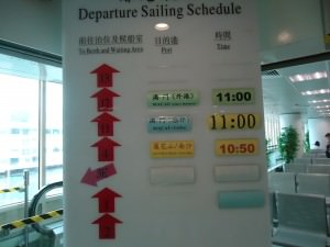 ferry timetables hong kong