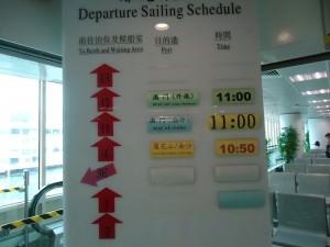 ferry timetables hong kong