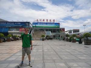 zhuhai china arrival