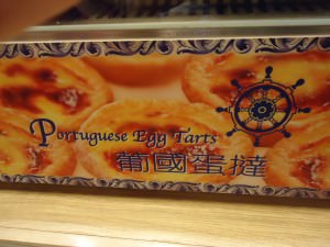Portuguese Egg Tarts in Macau plus what they are in Chinese!