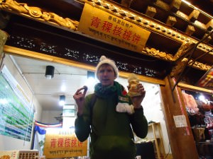 walnut shangri la china yunnan