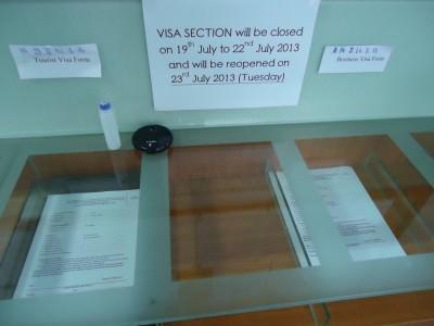 myanmar visa forms in Hong Kong