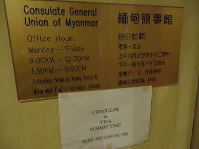 opening hours of Consulate General Union of Myanmar