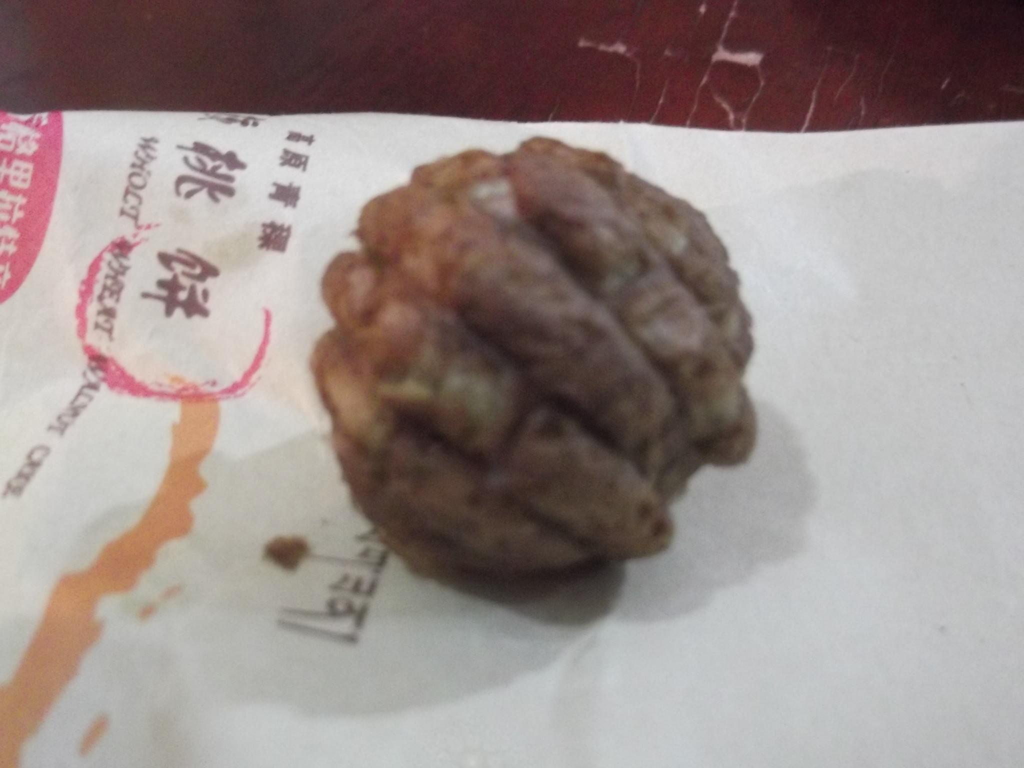walnut cakes shangri la china