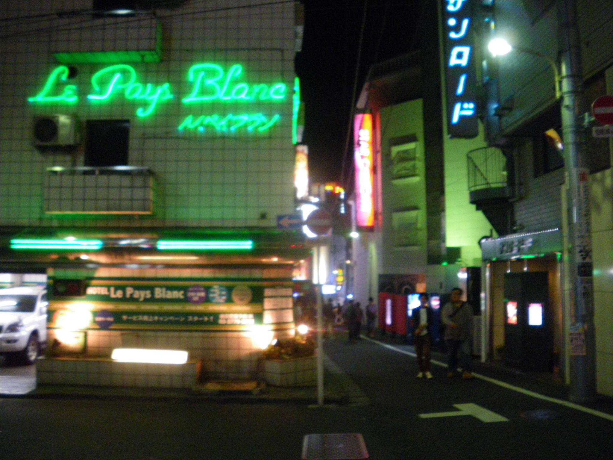 Thirsty Thursdays Love Street Hill Shibuya Tokyo Japan