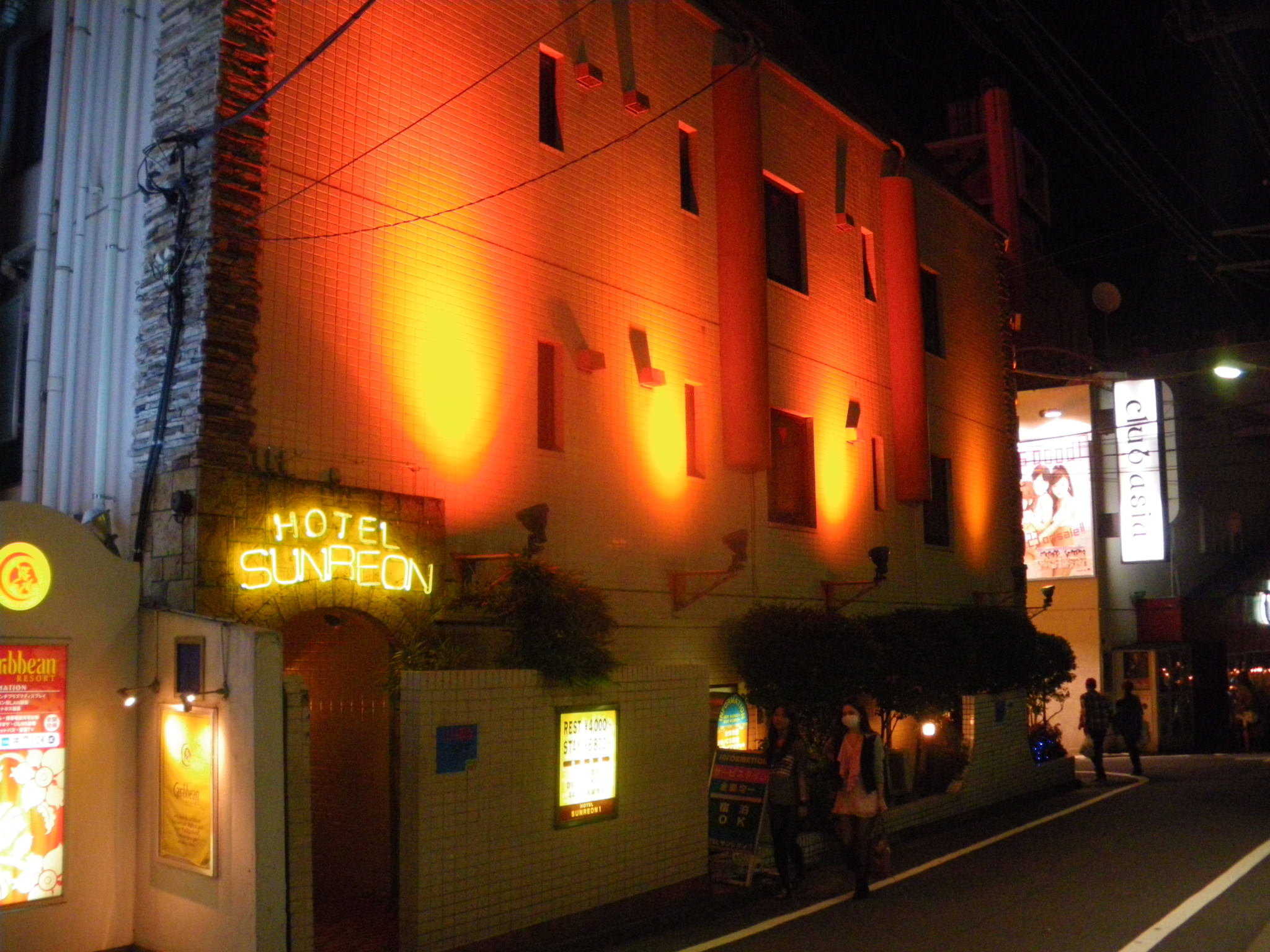 japanese love hotels photo essay Tokyo's love hotels, japan  infamous love hotels are some of the coolest  accommodation you'll find  image courtesy of kevin poh, flickr.