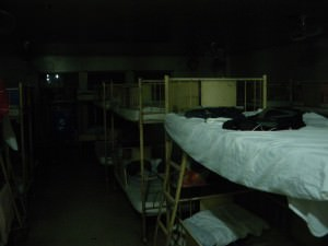 large dorm in philippines