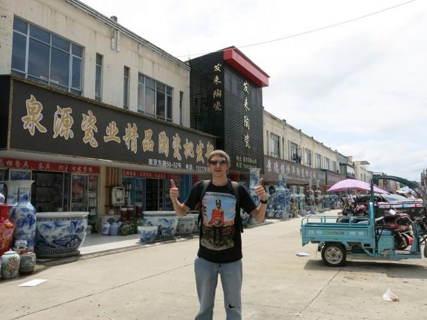 travel in jingdezhen