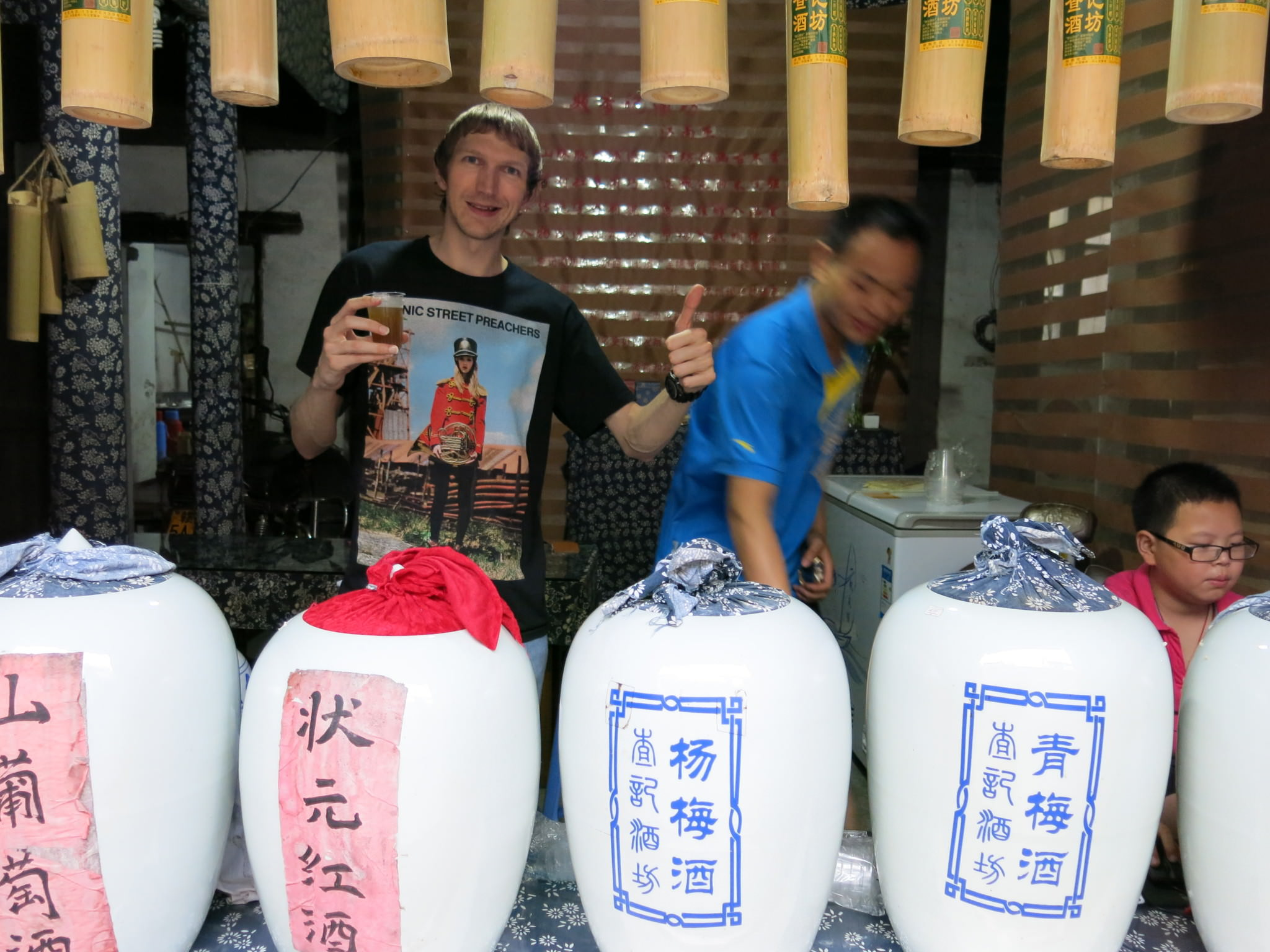 xiaoqi village china peach wine