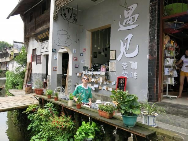 cappuccino in jiangxi