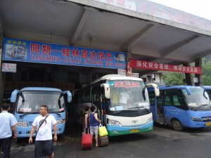 bus in yangshuo