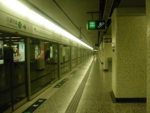 mtr stations hong kong