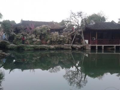 nets garden china suzhou
