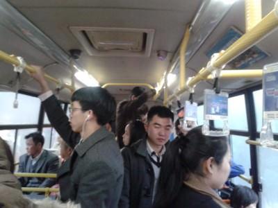 local bus suzhou china