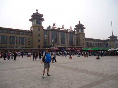 china beijing backpacking