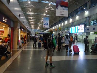 visa at beijing airport