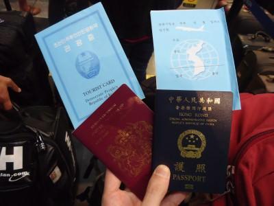 north korea visa card pyongyang