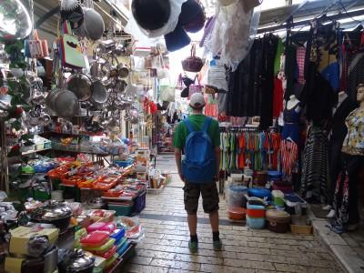 nazareth israel old city