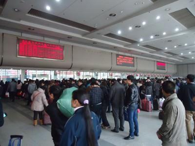 suzhou train hangzhou