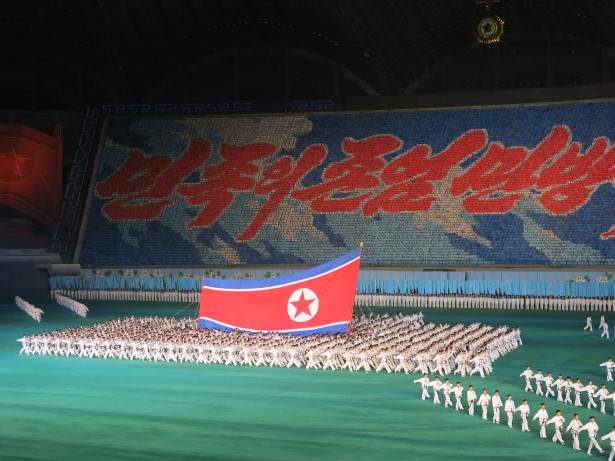 north korea flag mass games