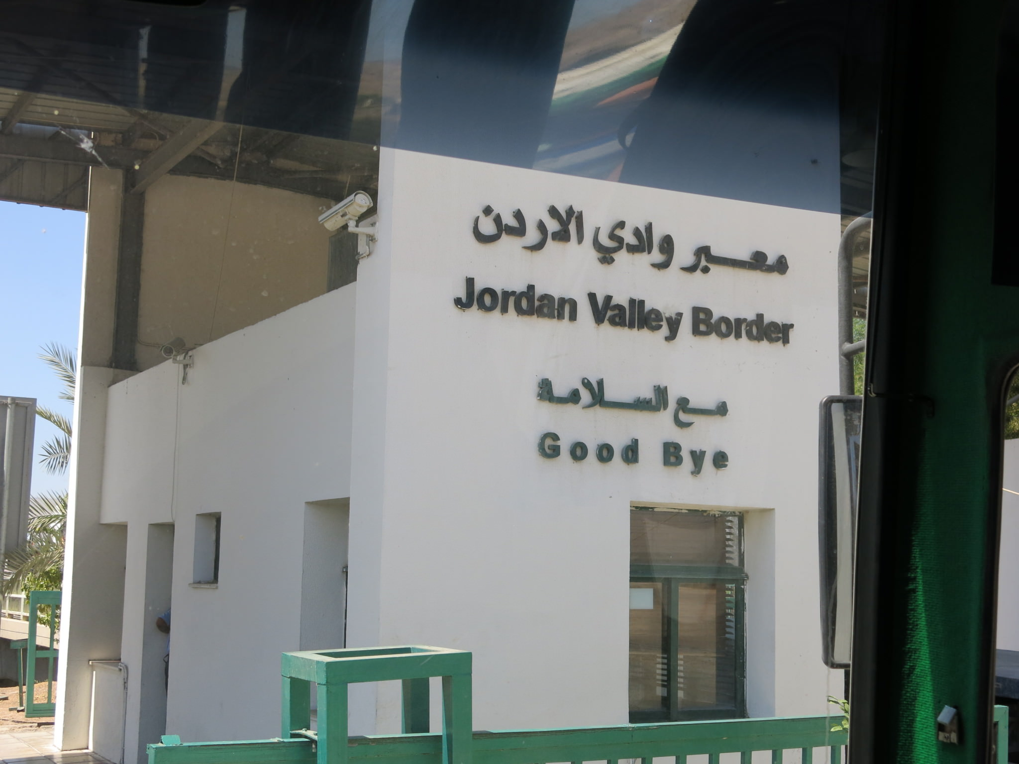 israel and jordan border