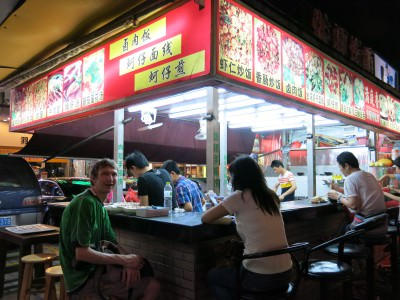 zhuhai china food street