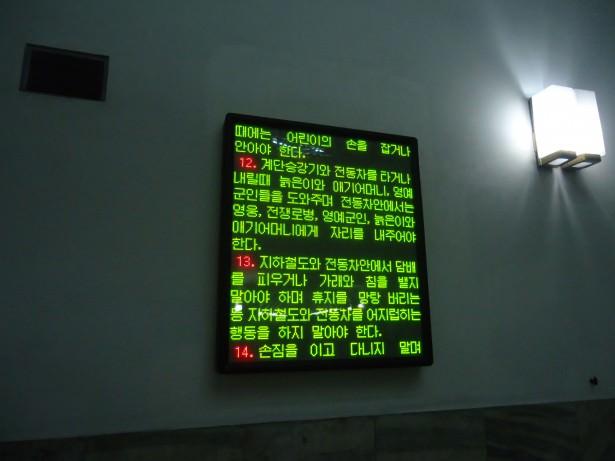 revival station pyongyang