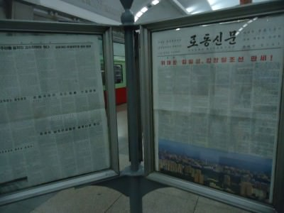 pyongyang metro newspapers