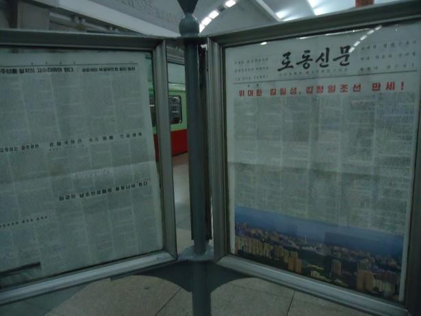 pyongyang metro newspapers