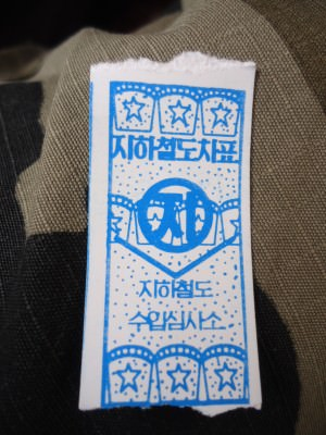ticket for metro pyongyang