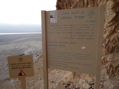 masada israel backpacking