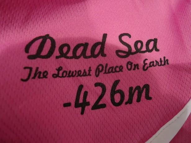 dead sea low
