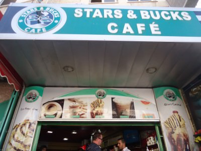 stars and bucks palestine