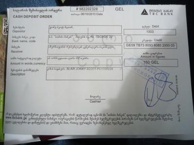 batumi azerbaijan visa