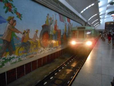 metro station revival pyongyang