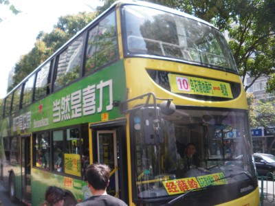 Good old local buses - yet another one in China.