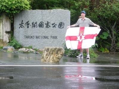 northern ireland flag taiwan